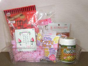 お菓子 (2)